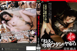 (DVD SSKJ-026) Sasuke Jam Vol.26 &#8211; Wanna F*CK Me Tonight? &#8211; Mai Misato [.ISO]