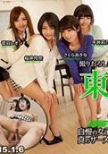 Tokyo Hot – n1012 – Akina Sakura, Rino Hirai, Reon Otowa, Rena Sakurai